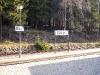 Bahnhof in Schierke